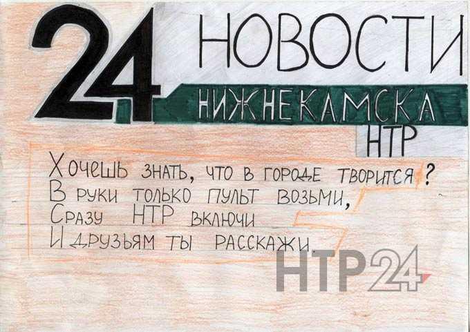 """Участник конкурса """"Я смотрю НТР-2019"""": Вероника Китанова, гимназия №32, 8А класс"""
