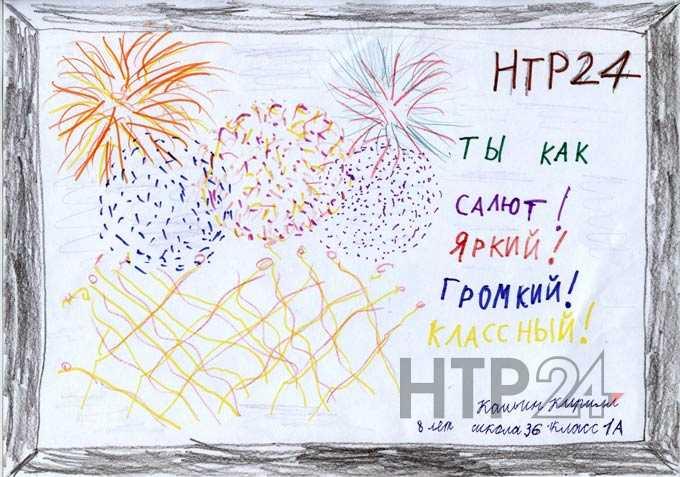 """Участник конкурса """"Я смотрю НТР-2019"""": Кирилл, школа №36, 1А класс"""