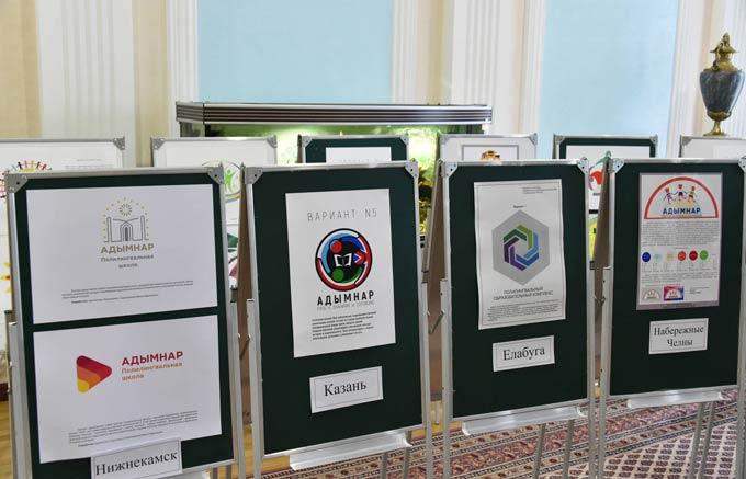 Гендиректор ЮНЕСКО поддержала проект по созданию в РТ полилингвальных комплексов