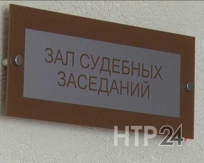 В Татарстане женщину, которая планировала убить своего ребенка, оправдали