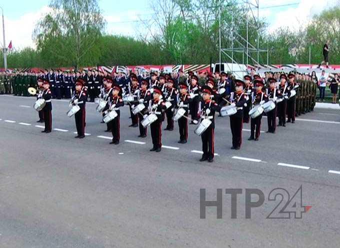 Парад Победы в Нижнекамске откроют воспитанники кадетского корпуса