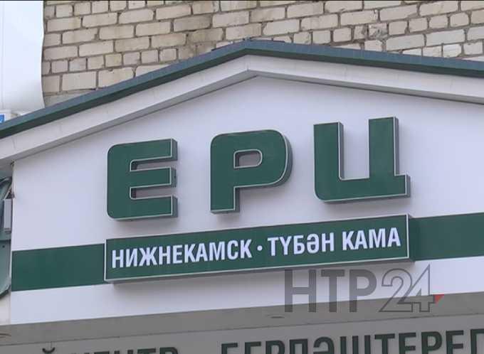Жители Нижнекамска будут платить за ЖКХ по новым адресам