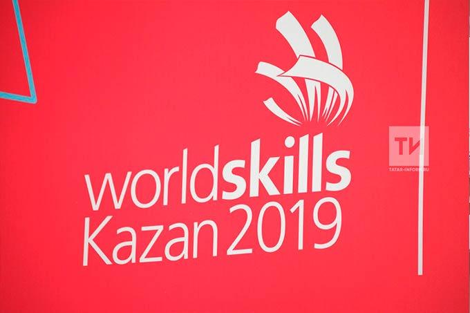 Провести WorldSkills Kazan 2019 помогут 400 волонтеров из регионов РФ и 100 иностранных добровольцев