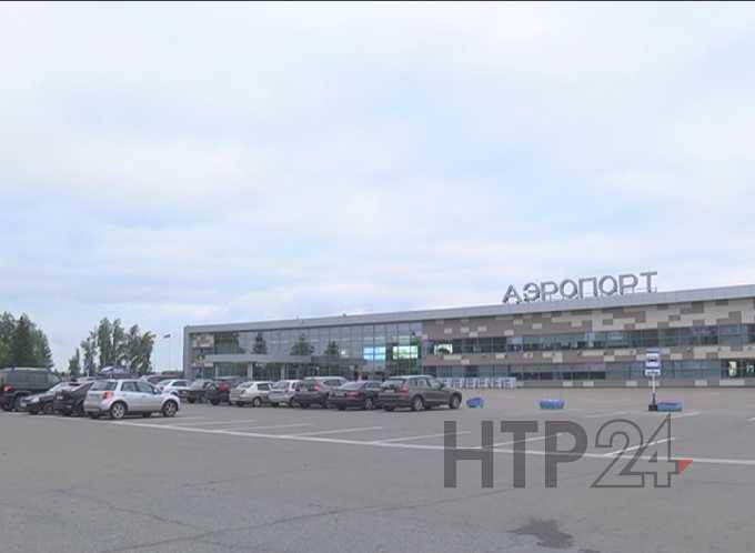 «Бегишево» из Нижнекамска стал первым аэропортом с услугой использования электронного посадочного талона