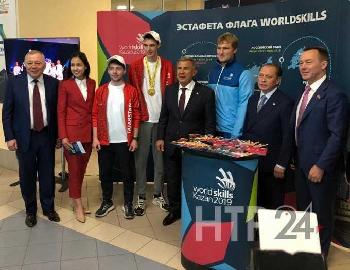 Нижнекамск стал первым городом, который принял  республиканскую эстафету флага мирового чемпионата WorldSkills Kazan 2019