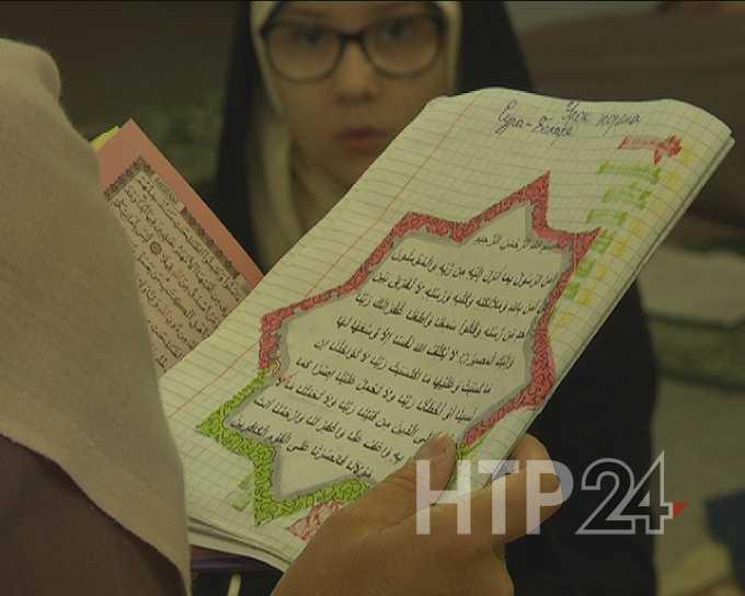 Этим летом в пригороде Нижнекамска будет работать мусульманский детский лагерь