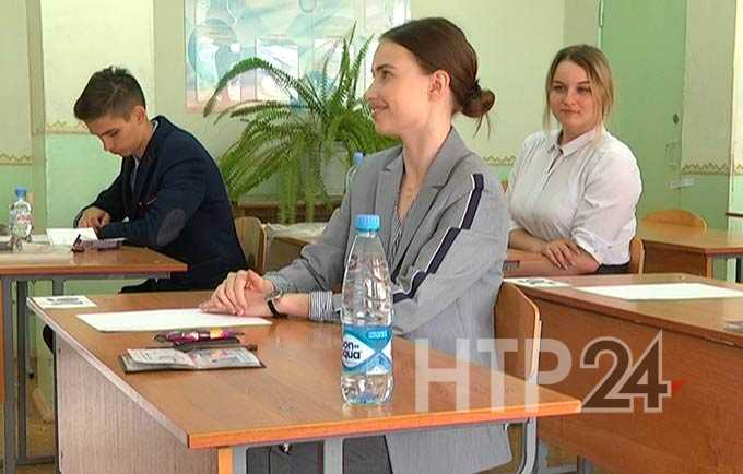 В Нижнекамске прошли первые единые госэкзамены