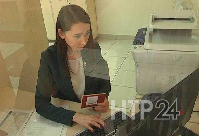 60 тыс. жителей Нижнекамска смогут получать различные услуги в новом МФЦ