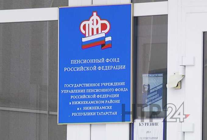 Пенсионный фонд РФ вскрыл крупное мошенничество с накоплениями граждан