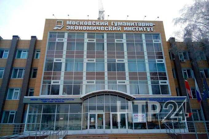 В Нижнекамске бывшего директора филиала МГЭИ осудили за взятки, которые он брал с иностранцев