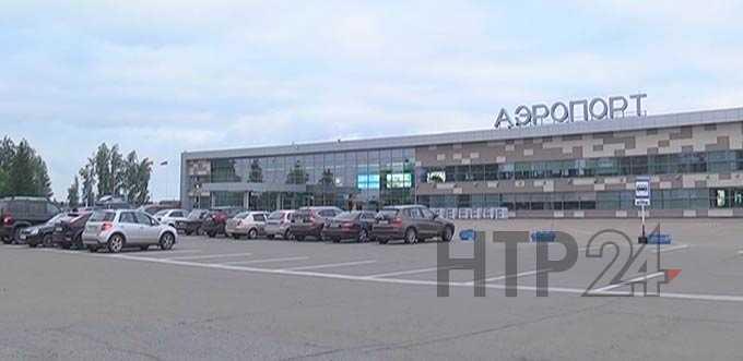 Аэропорт «Бегишево» официально назван именем Николая Лемаева