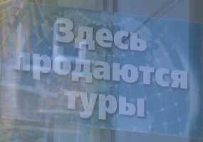 В Болгарии задержали бывшую жительницу Нижнекамска, кинувшую десятки горожан
