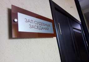 В Нижнекамске бухгалтер детского сада обворовала бюджет на полмиллиона рублей