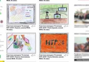 Определились победители конкурса «Я смотрю НТР»