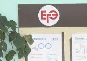 В Нижнекамске пройдет третий этап единых госэкзаменов