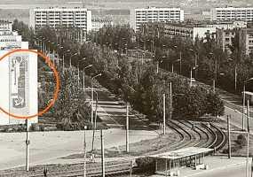Автор знаменитых на весь Нижнекамск панно отмечает юбилей