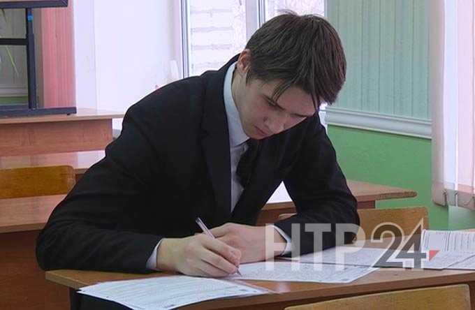 Одиннадцатиклассникам из Нижнекамска предстоит пройти очередное испытание
