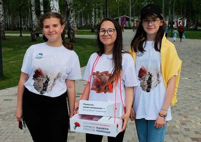 Жители Нижнекамска могут поддержать ветеранов Великой Отечественной войны
