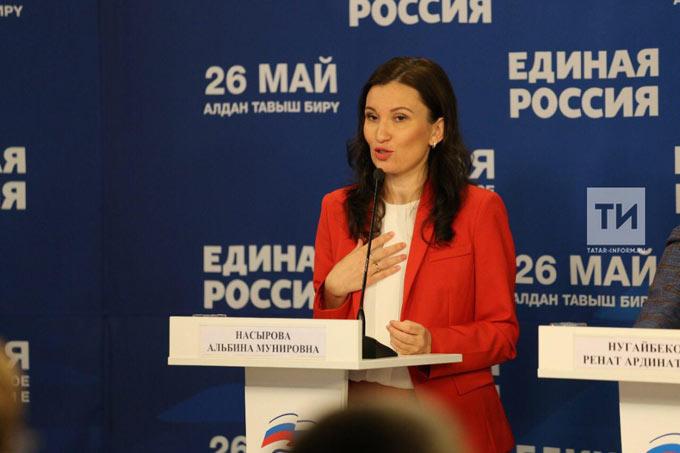 Альбина Насырова: Благодаря инициативе Президента РТ многодетные мамы смогут раньше выйти на работу