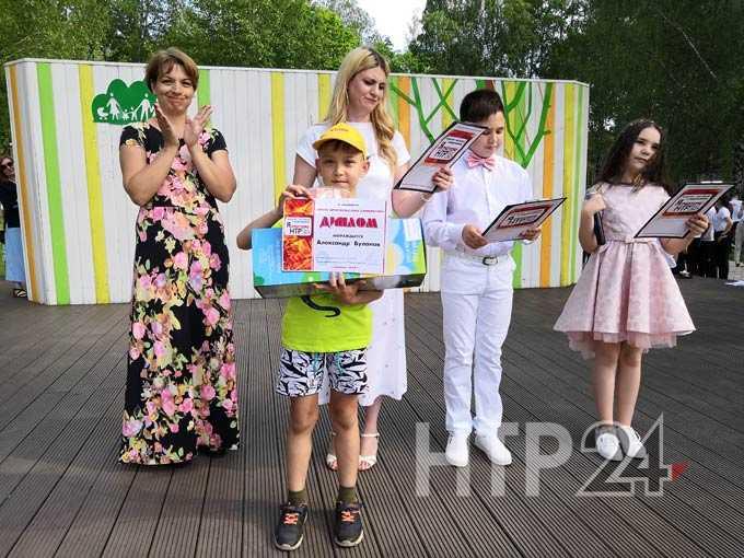 Фоторепортаж с награждения участников конкурса «Я смотрю НТР»