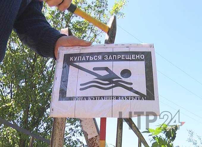 Нижнекамские спасатели рассказывают горожанам, где нельзя купаться