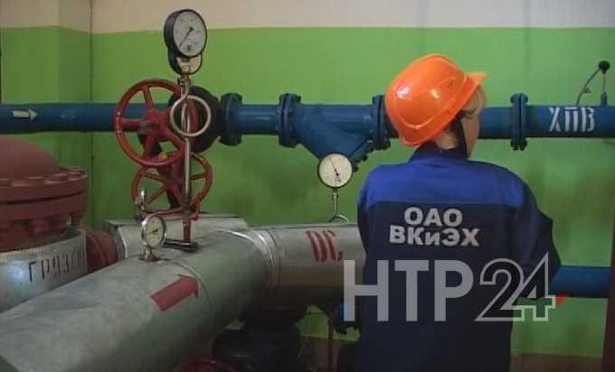 Горячую воду в России будут отключать только один раз в два года