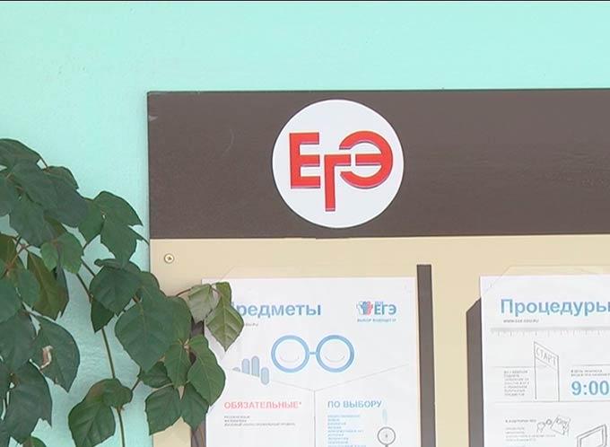 В Татарстане школьника с гипсом удалили с ЕГЭ