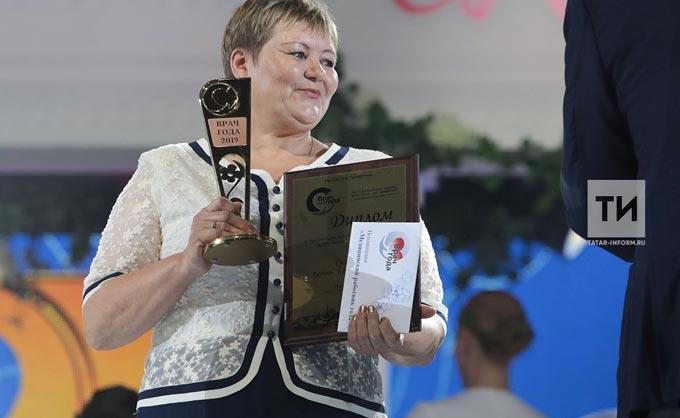 В Казани назвали медработника года по версии «Ак чэчэклэр - 2019»