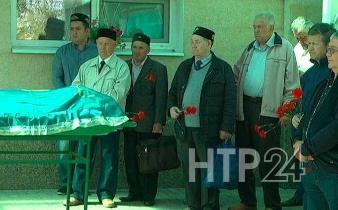 Нижнекамск простился с почетным гражданином города Васимой Закировой