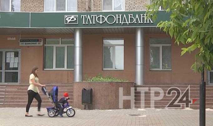 700 млн рублей пострадавшим вкладчикам рухнувших в Татарстане банков выплатил РФП
