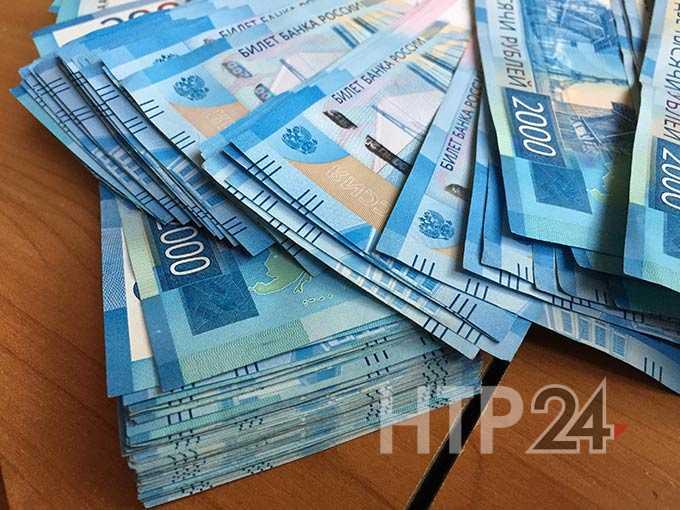 В Нижнекамске история с финансовой пирамидой «Кэшбери» получила неожиданное продолжение