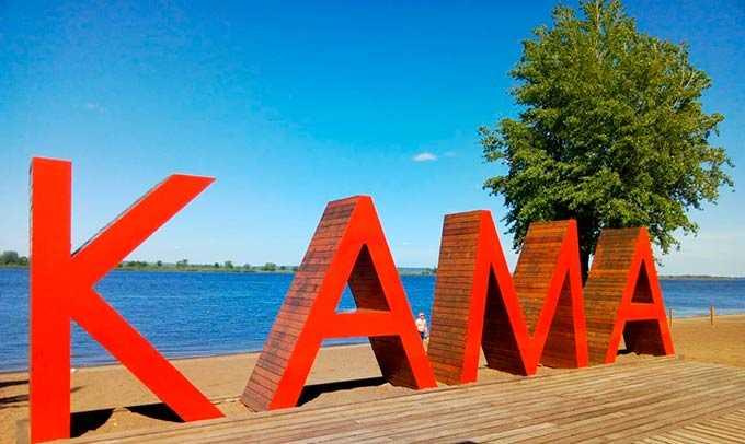 Пляж «Кама» в Нижнекамске - один из двух в Татарстане, соответствующий всем требованиям