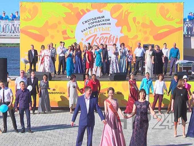 В Нижнекамске хедлайнером выпускного бала станет популярный музыкант из Москвы