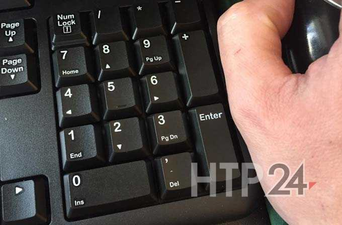 В Россию приходит эра цифрового терроризма