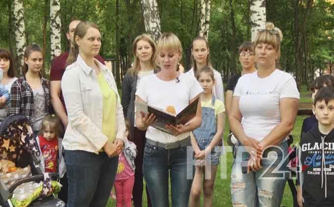 Многодетные семьи Нижнекамска записали видеообращение Владимиру Путину