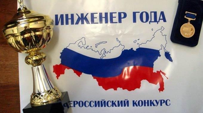 Татарстанские инженеры смогут побороться за звание лучшего по 12 компетенциям