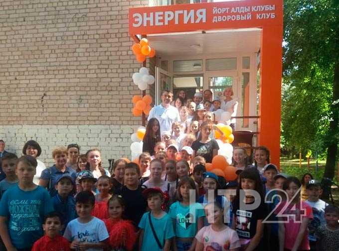 За один день в Нижнекамске открылись сразу два дворовых клуба