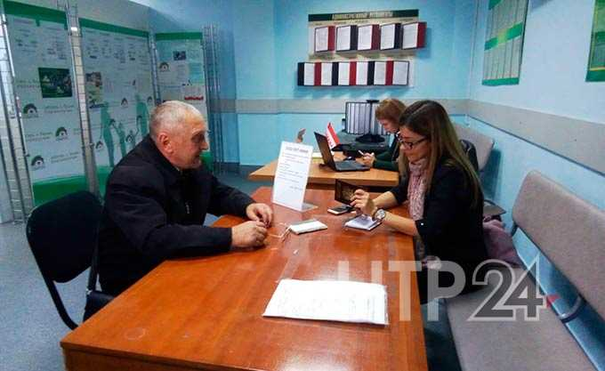 Нижнекамских предпенсионеров обучат новым специальностям за счет нацпроекта