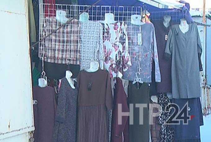 В России стартовал проект по маркировке одежды