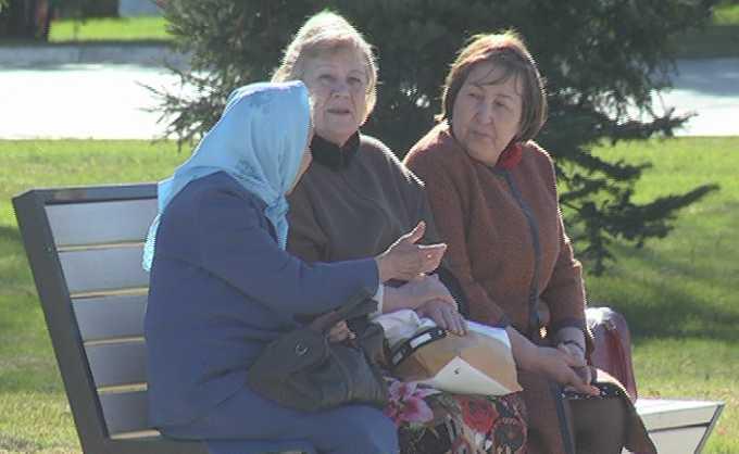 Россияне хотят получать на пенсии 30 тыс. рублей в месяц