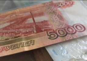 Пенсионер из Нижнекамска отдал мошенникам 122 тыс рублей