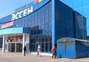 Специалисты назвали причины пожара в крупном торговом центре Нижнекамска