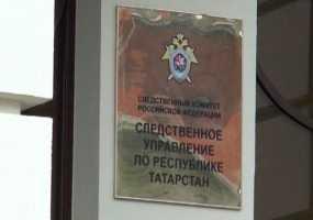 Жителя Нижнекамска обвиняют в причастности к террористической деятельности