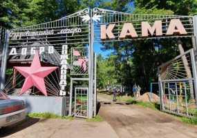 После реконструкции лагерь «Кама» в Нижнекамске будет работать круглый год