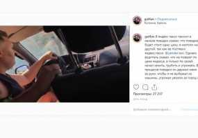Водитель такси грозился изнасиловать пассажира, его слова попали на видео