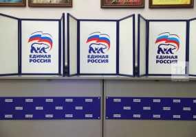 Президент РТ: Сильные стороны «Единой России» нужно направить на реализацию принципа «все для людей»