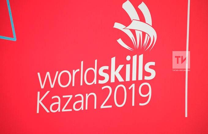 Татарстан на WorldSkills Kazan 2019 представят 14 участников в 13 компетенциях
