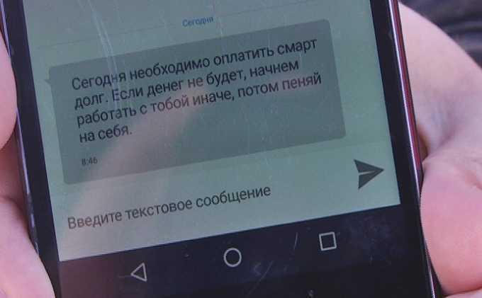 Коллекторы-беспредельщики в Татарстане наказаны рублем за игнорирование закона