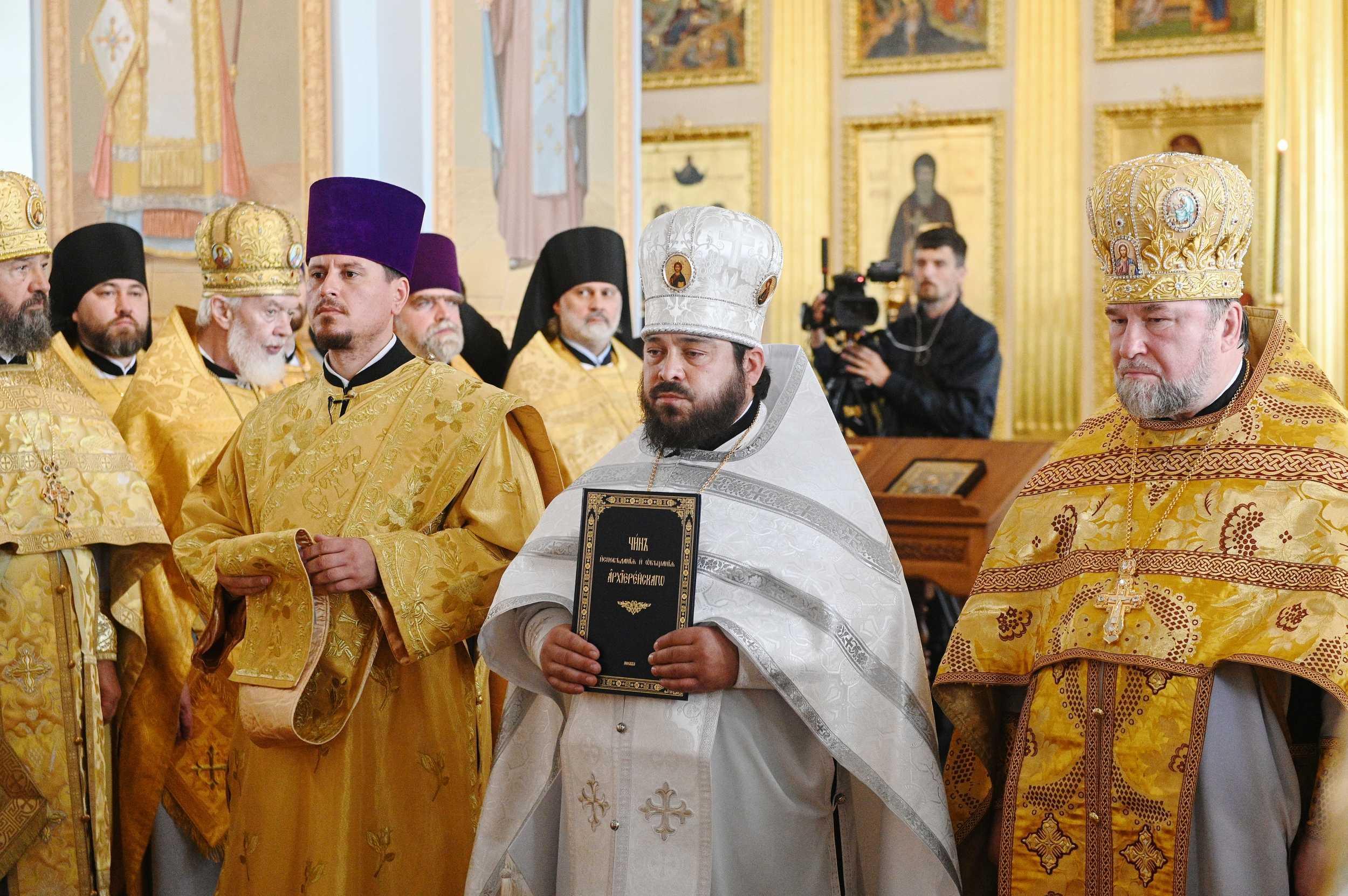 Архимандрит, которому поручено курировать паству Нижнекамска, посвящен в епископы