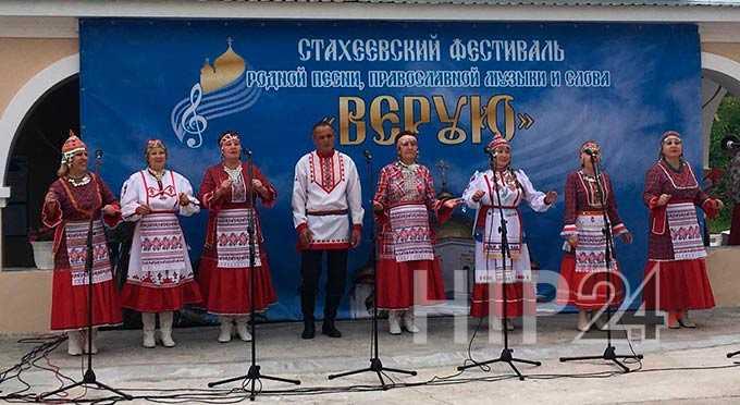 В Нижнекамске укрепляется новая православная традиция